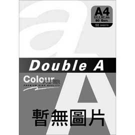 Double A 80gsm A4玫瑰紅/50張 DACP11002